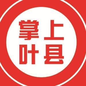 头条��叶县高中聂信哲以698分的骄人成绩被清华大学录取��