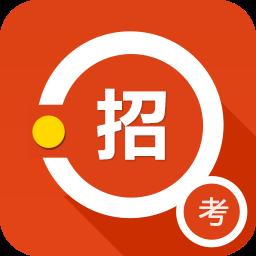 重庆市2019年高职分类考试招生录取及征集志愿时间安排表