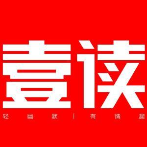 粤语究?#39038;?#19981;算一门外语