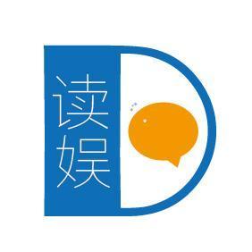 """陈伟霆""""入职"""",华晨宇等明星入驻,得物App究竟有什么魅力?_品牌"""