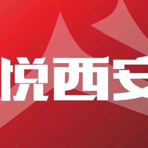 进击的陕派文化