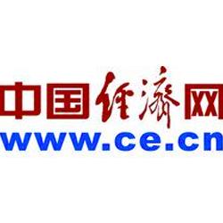 """58同城副总裁李子健:""""全力以服""""为消费者、平台商家、行业创造价值"""