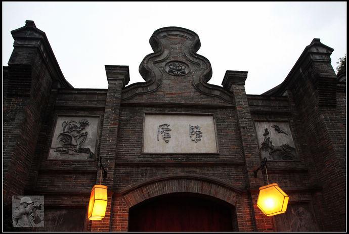 """走进夜幕下的""""西蜀第一街""""锦里【家庭游】 - 海军航空兵 - 海军航空兵"""