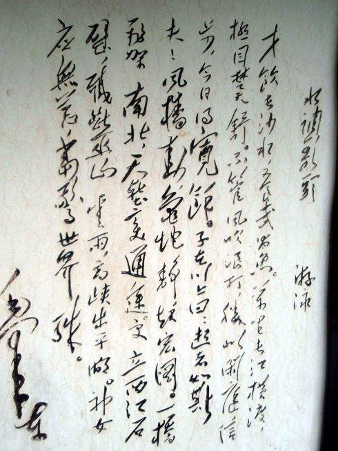 小学四年级作文 美丽的郁江广场