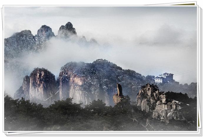 云雾黄山如画 - H哥 - H哥的博客