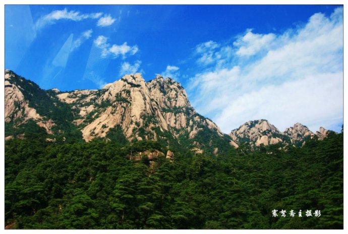 【黄山游记】五岳归来不看山,黄山归来不看岳 - 海军航空兵 - 海军航空兵