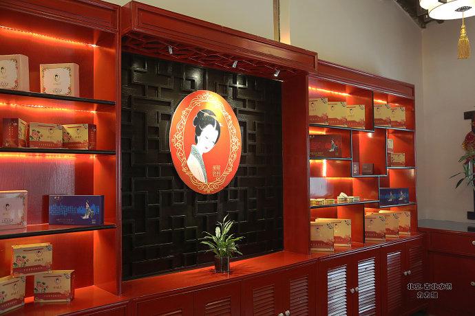 京郊北方乌镇媲美江南 - H哥 - H哥的博客