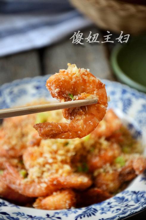 没有头的基尾虾---【避风塘炒虾】 - 慢美食博客 - 慢美食博客
