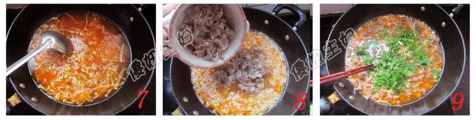【骄阳】火热天酸爽大菜在家做---【酸汤肥牛】 - 慢美食博客 - 慢美食博客 美食厨房