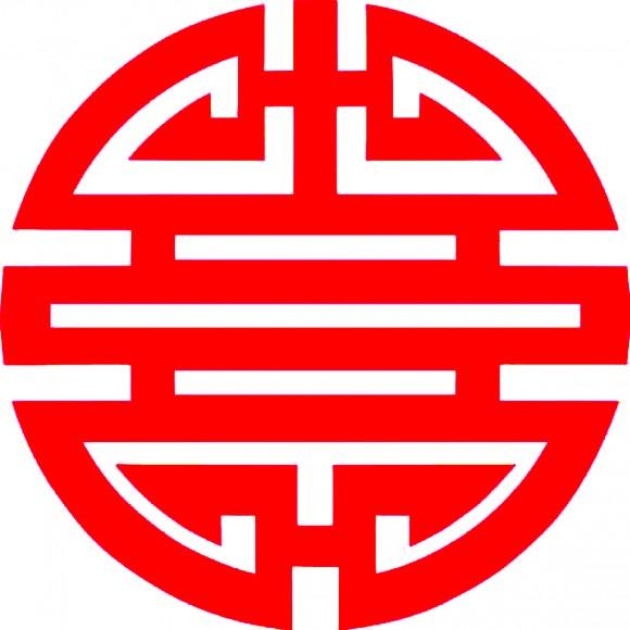 中国人眼里最吉祥的4个字 - dengjianfu2356 - dengjianfu2356的博客