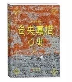 """题洪烛:""""爱诗最懂万种爱。大爱才有大诗歌。"""" - zhanghong82110 - zhanghong82110的博客"""