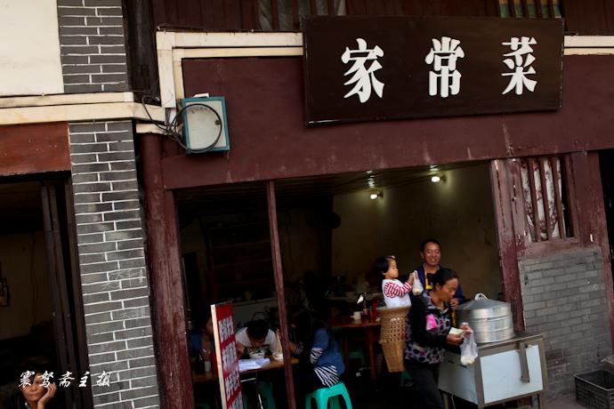 【重庆】东溪古镇,山环水抱的美景 - 海军航空兵 - 海军航空兵