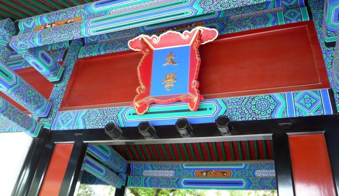 中国皇帝故事——明成祖朱棣:学生考不好老师一块罚 - hubao.an - hubao.an的博客