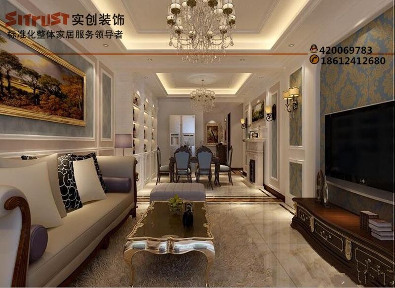 北京实创装饰【完美家装】-老房三居装修140平欧式