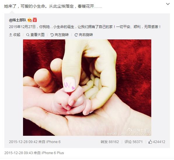 2015明星生娃忙 看着你们幸福的模样嫉妒不已 - 嘉人marieclaire - 嘉人中文网 官方博客