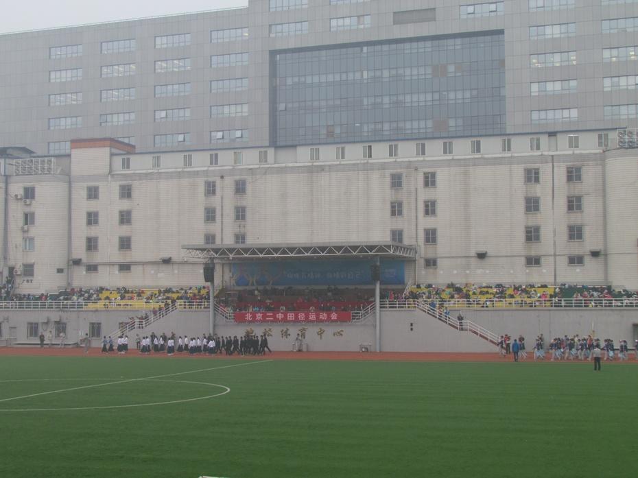一场只有开幕式的中学运动会 - 余昌国 - 我的博客