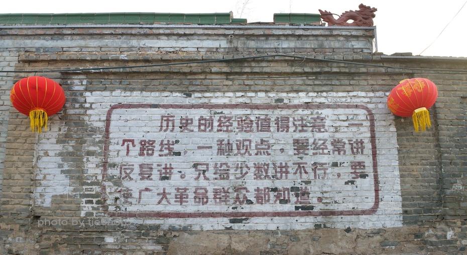 陕北风情(21)—— 探访高家堡_图1-51