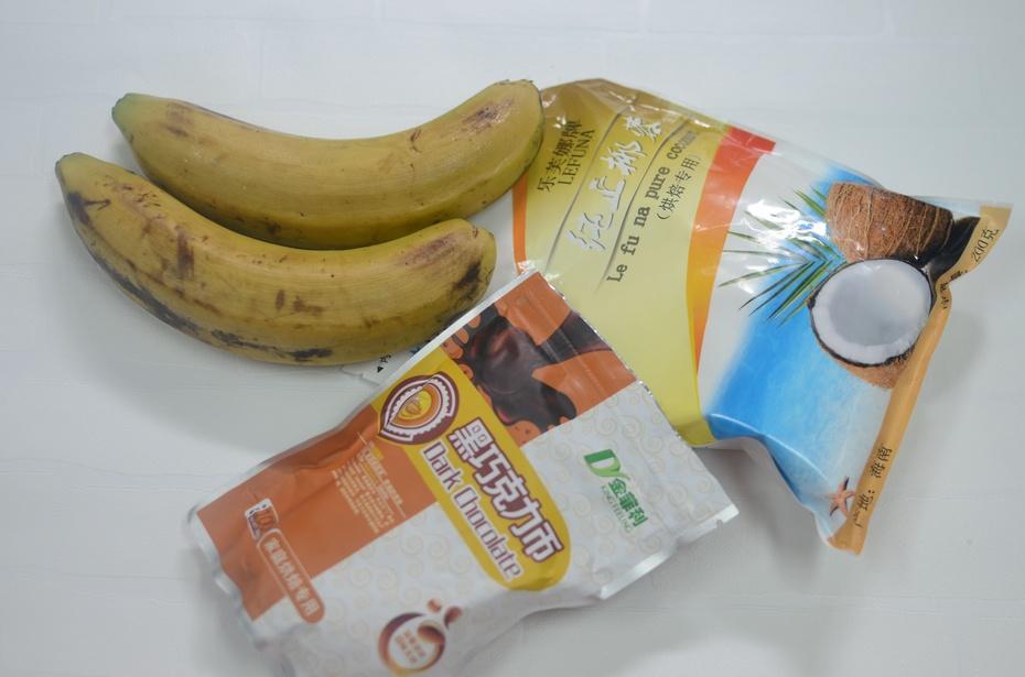 快手甜点---巧克力香蕉椰蓉球 - 慢美食博客 - 慢美食博客 美食厨房