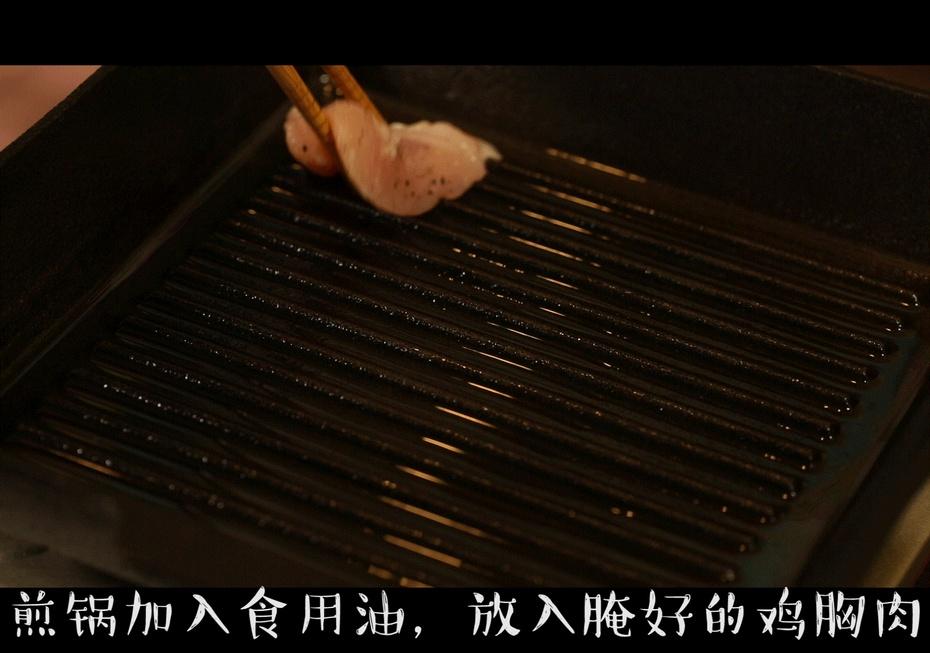 润肠通便小绝招!让你中秋不怕油腻 - 蓝冰滢 - 蓝猪坊 创意美食工作室