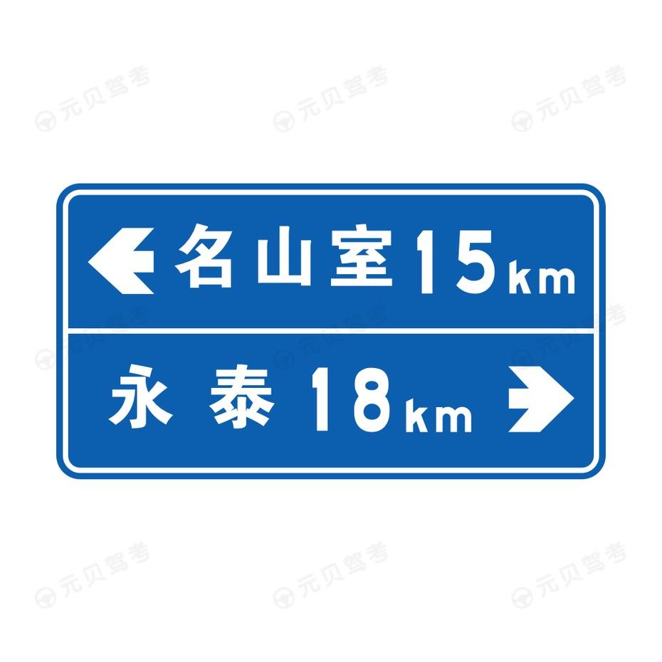 丁字交叉路口6