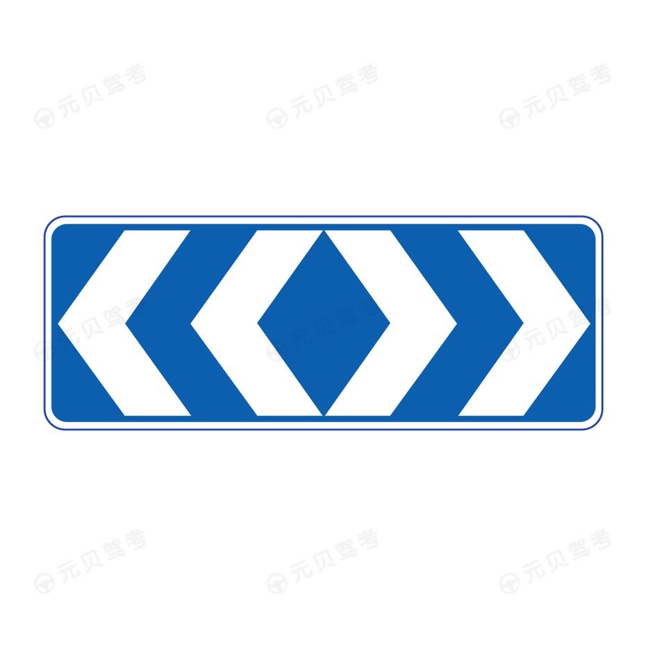 线形诱导标-组合使用3