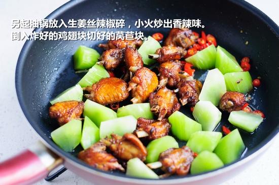 鸡翅焖莴笋-狼之舞 - 荷塘秀色 - 茶之韵