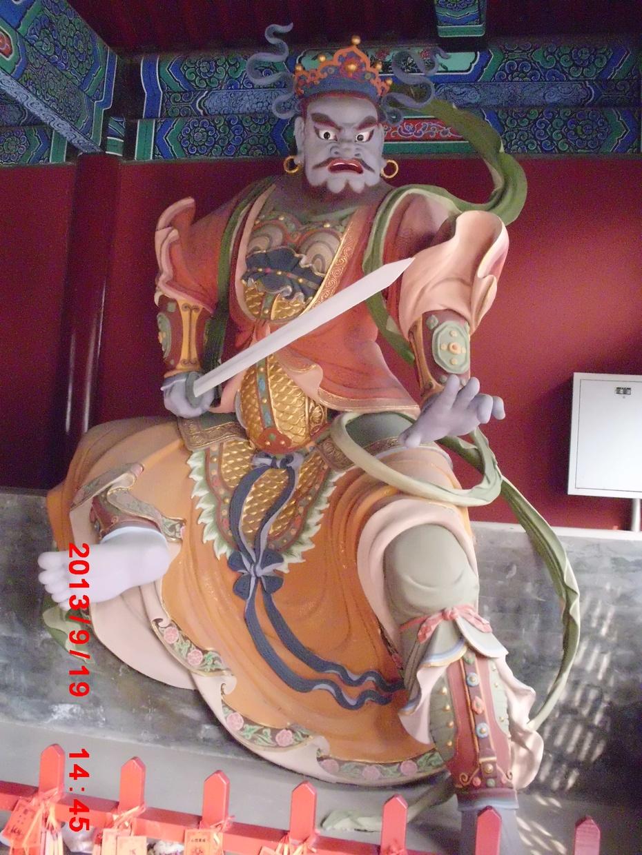 中秋游北京北顶娘娘庙(原创) - ydq200888 - ydq200888的博客