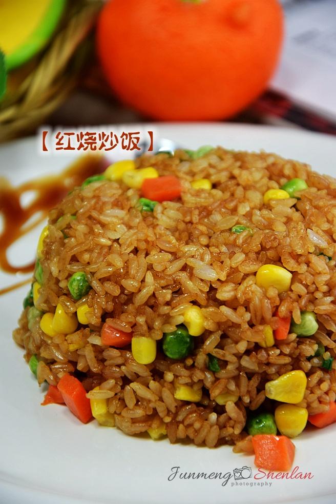 简单美味的红烧炒饭 - 果味新疆 @ c24628 - 果味新疆的美食博客
