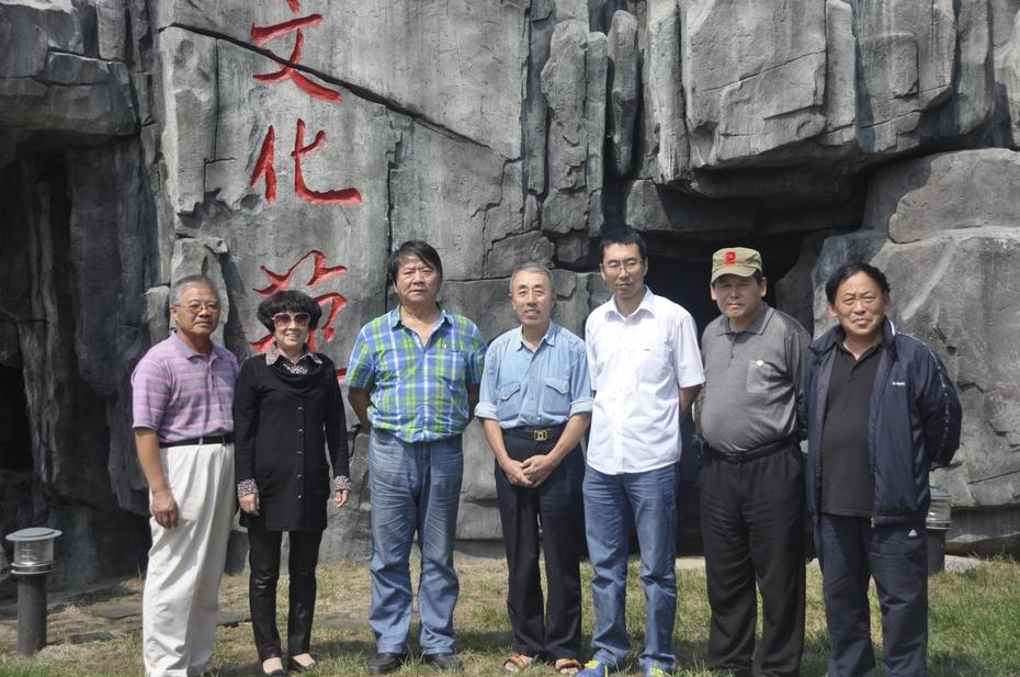 上海《黑土情》杂志做客知青爱心家园 - maoyx1953 - maoyx1953的博客