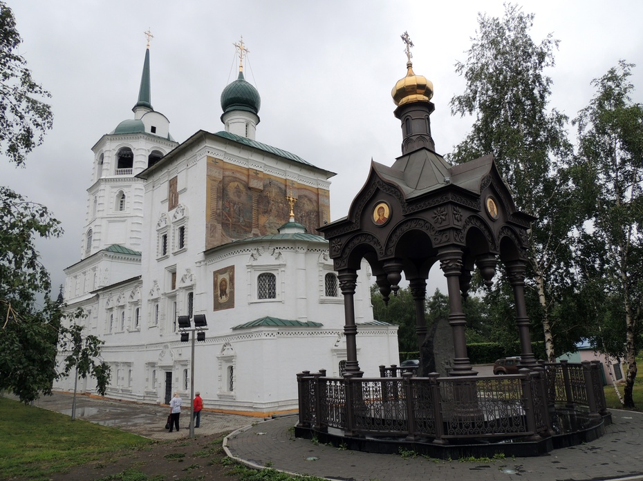 """俄罗斯行26:""""西伯利亚的心脏""""伊尔库斯克 - 余昌国 - 我的博客"""