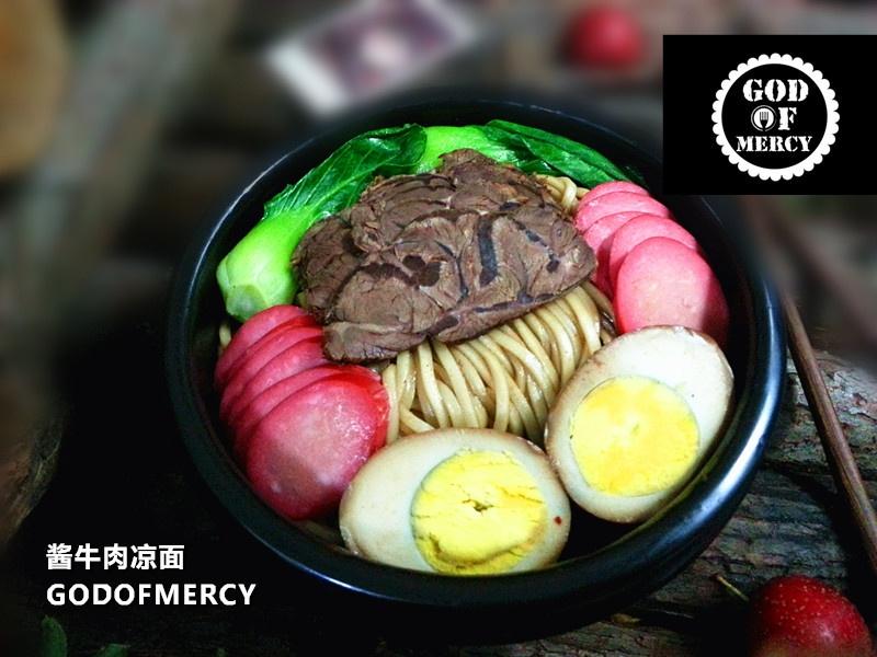 东方传奇:夏季最畅销的酱牛肉凉面 - 慢美食博客 - 慢美食博客 美食厨房