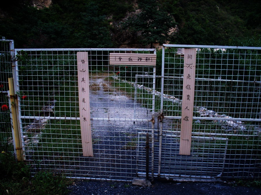 2015-9-19 乐水行之爱彩溪欢歌 - stew tiger - 乐水行的风斗