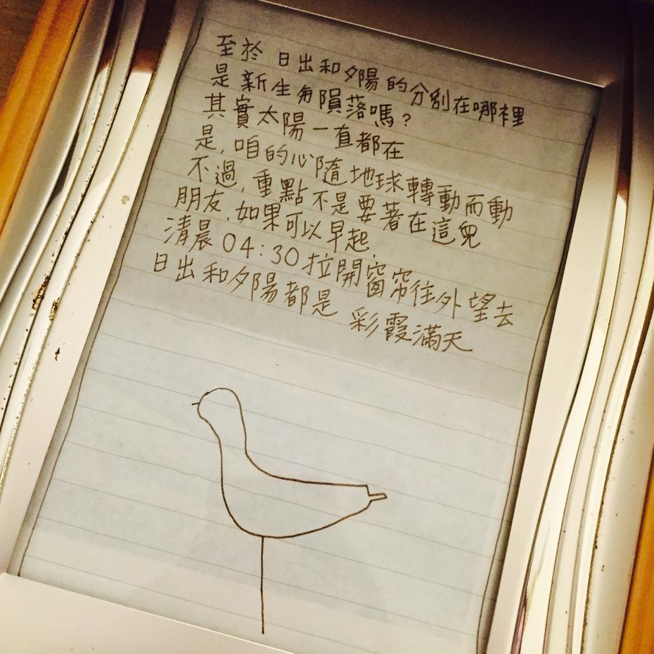 ★腻の旅行季★台湾三人行 闺蜜照就这么拍(多图) - 林珈溪nini - 愛の尐情調