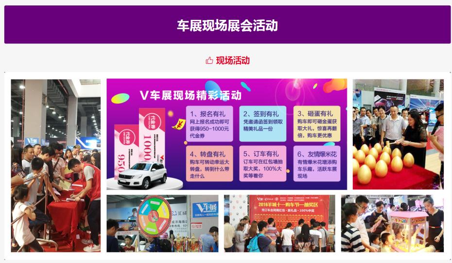 2017年8月5日北京惠民车展(全国第149届汽车交易会) - loveguanenna - loveguanenna的博客