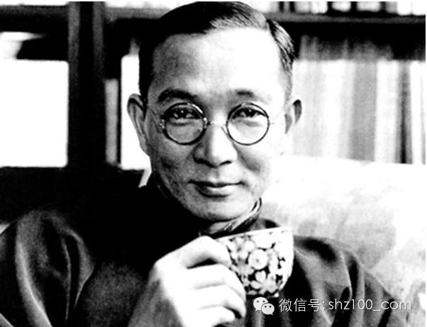 林语堂:中国人成时儒家,败时道家 - 水煮百年 - 水煮百年