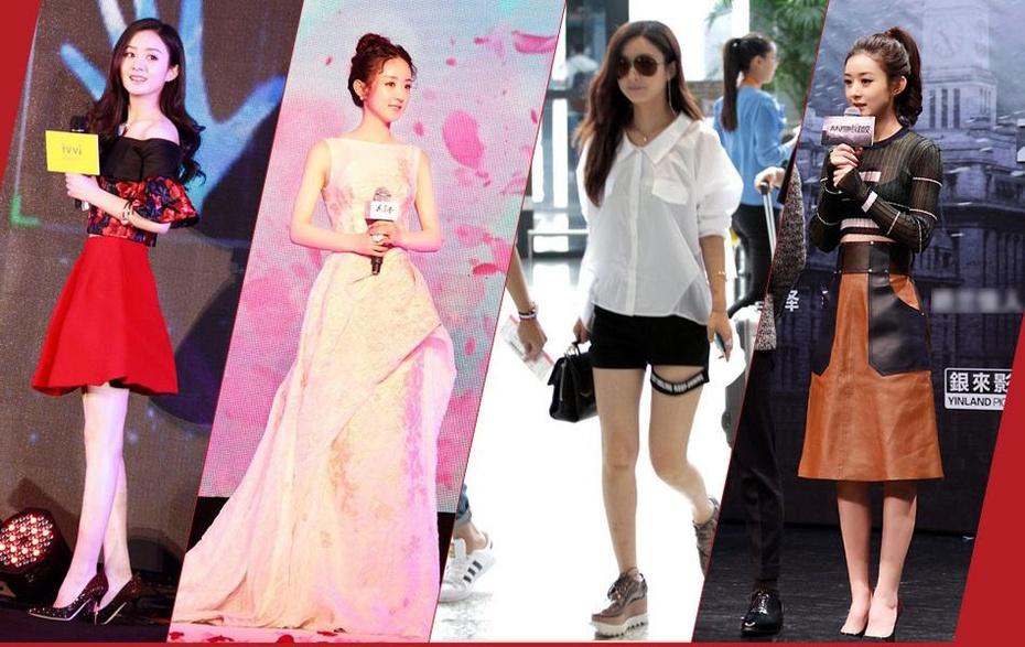 赵丽颖越火越会穿 时尚品味提高变身女神 - 嘉人marieclaire - 嘉人中文网 官方博客