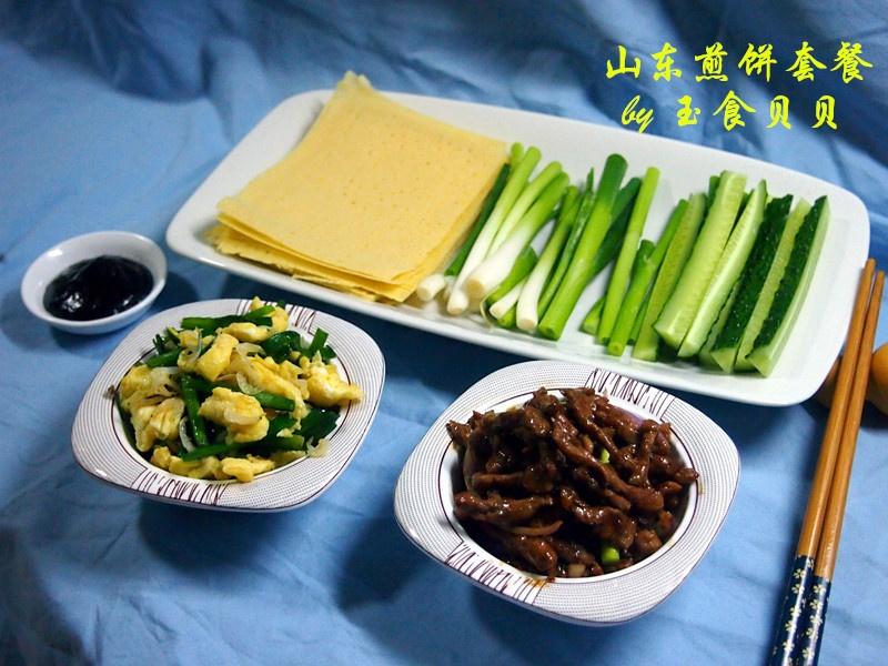 """[山东煎饼套餐]——解密""""舌尖上的中国"""" - 慢美食 - 慢 美 食"""