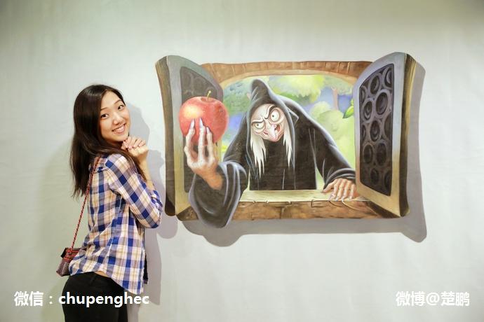 香港4D奇幻馆美女爽翻天 - hubao.an - hubao.an的博客