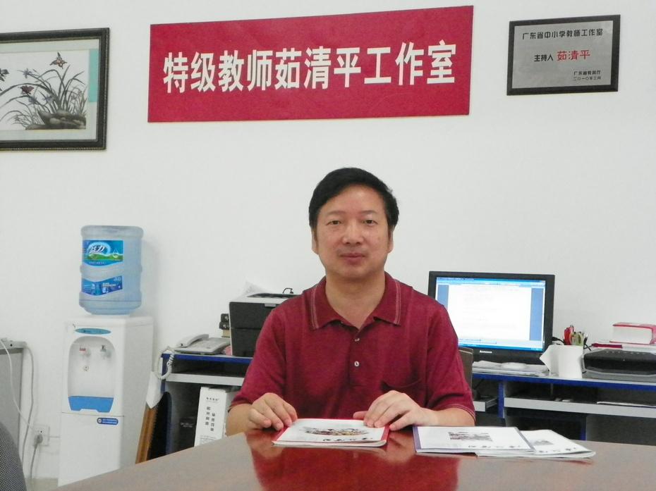追寻语文教学的诗意    茹清平 - 张瑞华 - 张瑞华的博客
