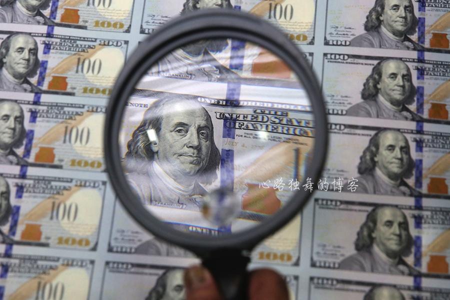 看美元是怎样印出来的(组图) - 心路独舞 - 心路独舞