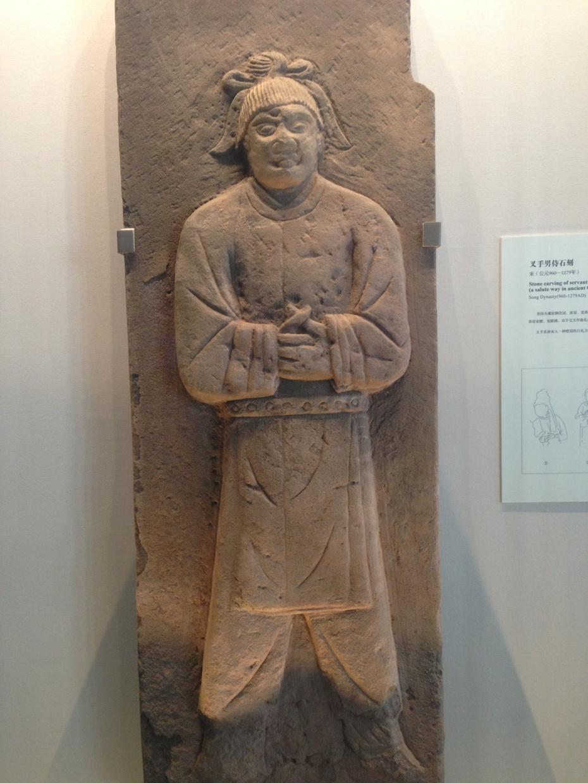 中国国家博物馆:宋代石刻艺术展 - 余昌国 - 我的博客