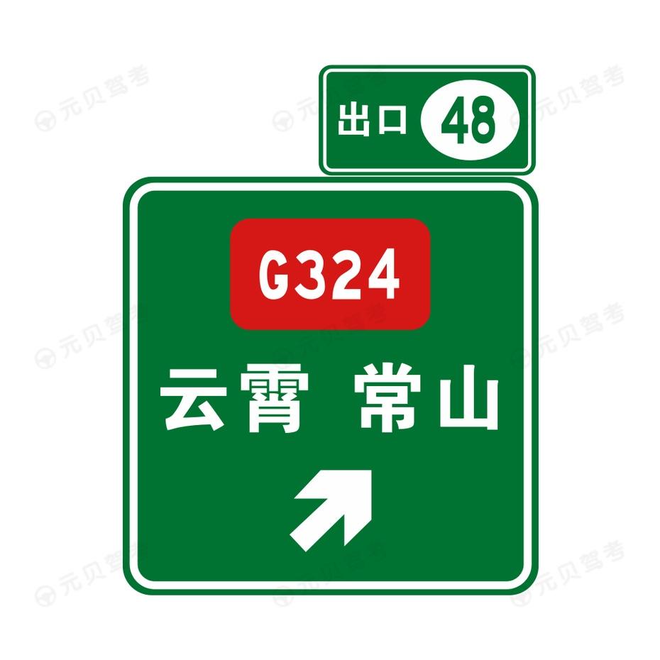 右侧出口预告4