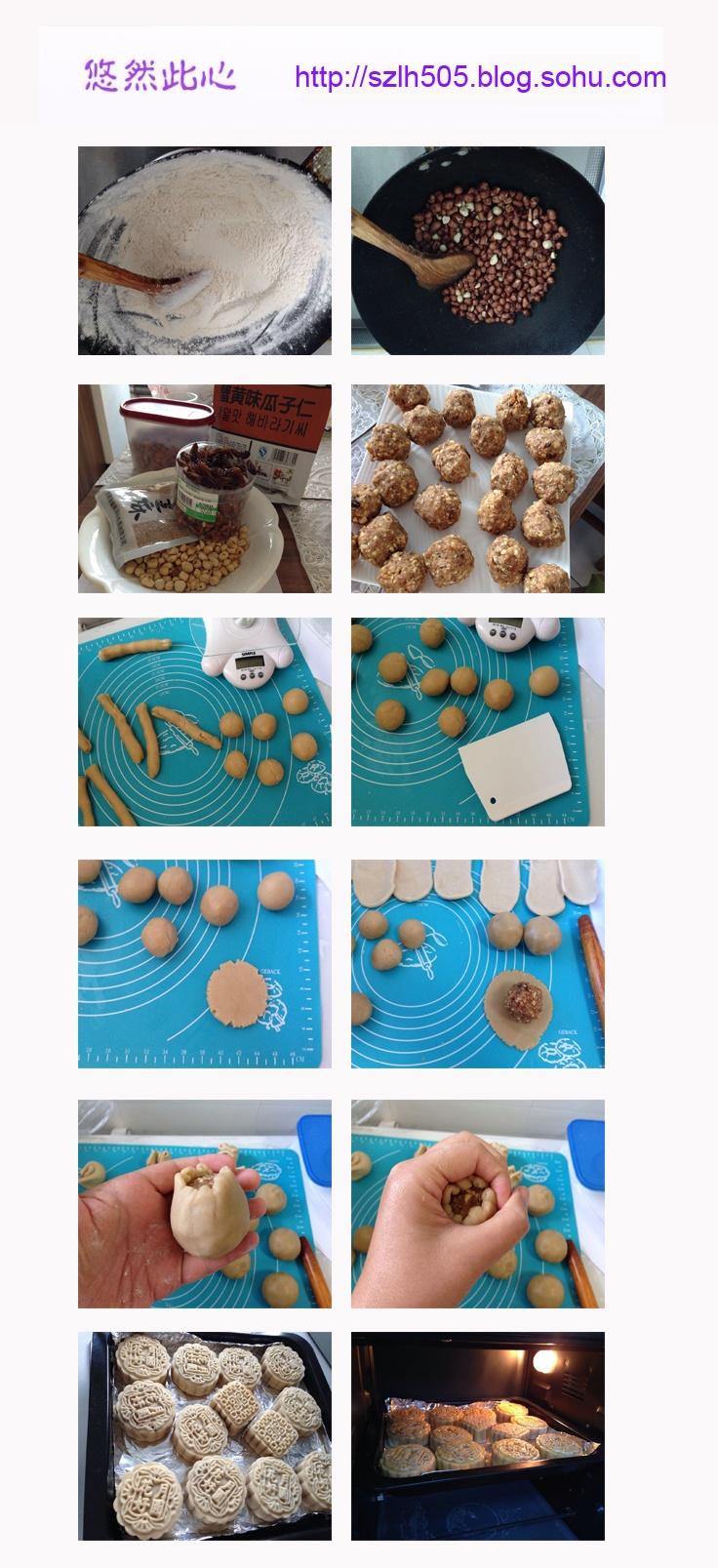 五仁月饼的两种家常做法:广式和酥皮 - 慢美食 - 慢 美 食