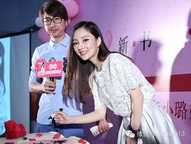 李小璐否认婆媳不和:她对我像对女儿一样