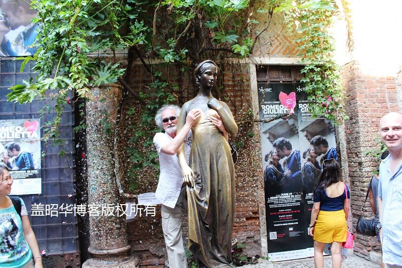 被摸胸部最多的女雕塑在这儿 - 盖昭华 - 盖昭华的博客