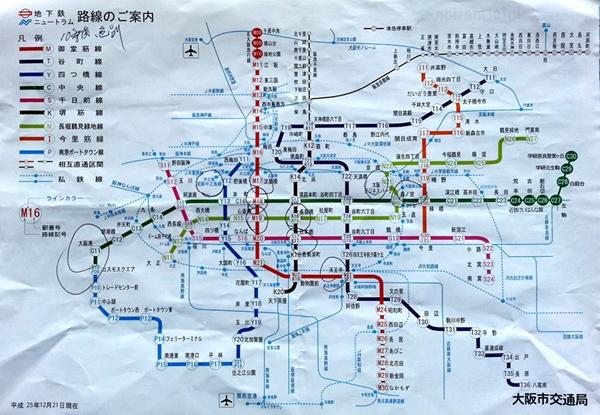 大阪地铁线路图,不同语言、色别,字母加数字的标识-旅游攻略 教你图片