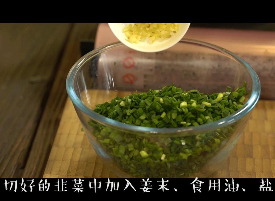 老北京韭菜糊饼,想要味道醇香,绵软酥脆其实很简单 - 蓝冰滢 - 蓝猪坊 创意美食工作室