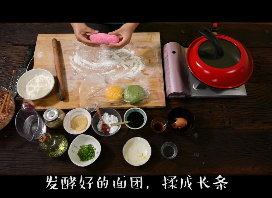 你知道怎么做出少油的水煎包么? - 蓝冰滢 - 蓝猪坊 创意美食工作室
