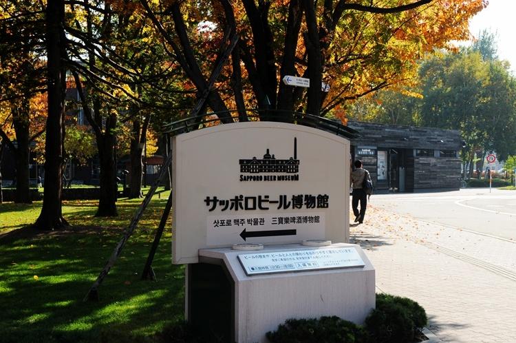 北海道:诗意与活力之城札幌 - 海军航空兵 - 海军航空兵