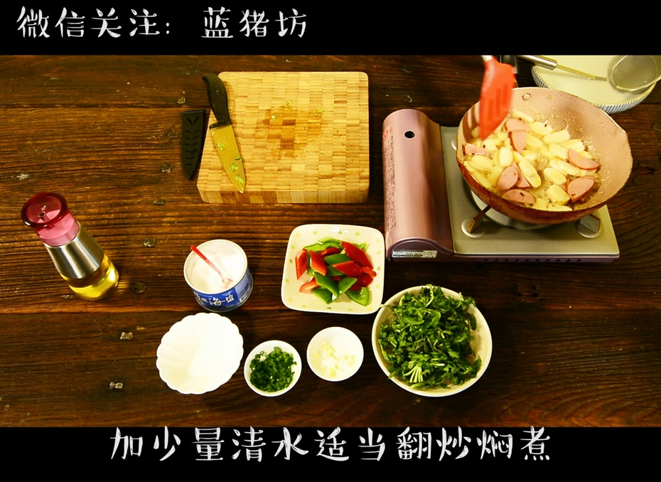 荠菜好吃但是有副作用?荠菜的健康吃法是? - 蓝冰滢 - 蓝猪坊 创意美食工作室